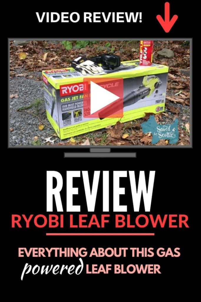 Review of the gas powered jet fan blower from Ryobi. The Ryobi 2 Cycle Gas Jet Fan blower is a leaf and debris blower for your yard.